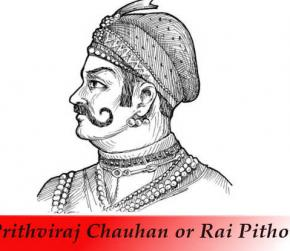 Life Story of India's Legend Prithviraj Chauhan (Rai Pithora)