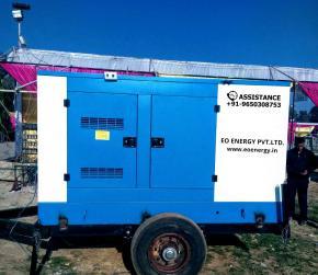 Mahindra 40 kVA Generator Price, Reason to Buy mahindra generator