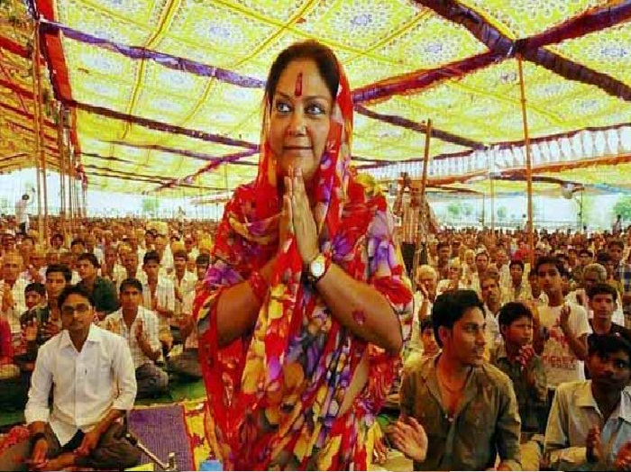 Why Vasundhara Raje Always Starts Her Poll Tour At This Rajasthan Temple