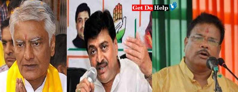 3 More Congress Chiefs Send Resignations To Rahul Gandhi, 6 Have Quit So Far