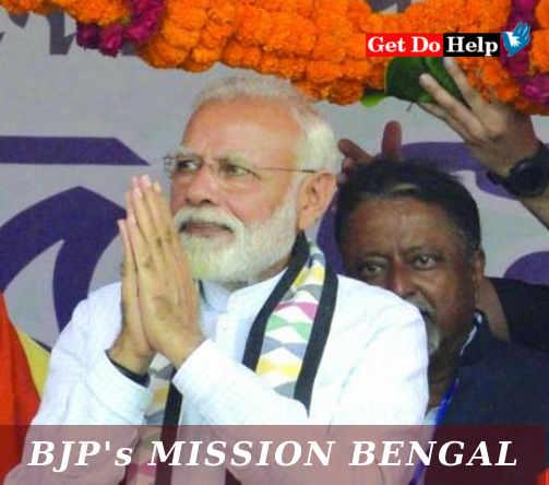 2 TMC Legislators, 56 Councillors In Bengal Quit Party To Join BJP