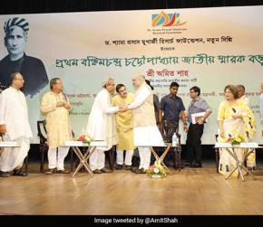 """Congress Censoring Vande Mataram Led To India's Partition"": Amit Shah"