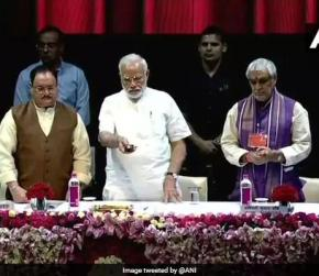 PM Modi Visits Atal Bihari Vajpayee At AIIMS, Inaugurates New Block