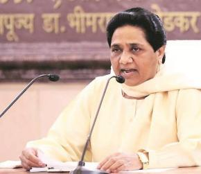 BSP has no youth wing or official website, says Mayawati
