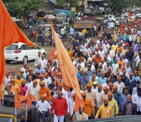 Mumbai Shutdown Today Over Maratha Groups' Quota Stir: 10 Points