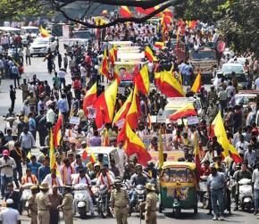 Parties divided over North Karnataka Bandh call across 13 districts on Thursday