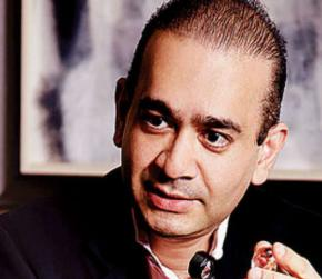 Nirav modi done PNB fraud through fake invoices by selling a diamond many times