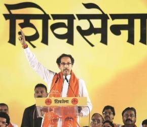 'Hindu terrorism' — BJP should clarify on the term, says Shiv Sena