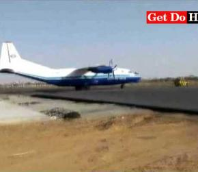 Ukrainian Plane Coming From Pakistan Enters In Indian Air Space