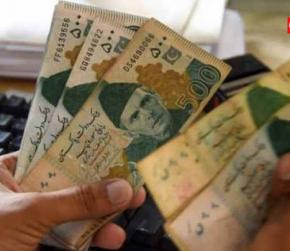 Pakistan's Currency Reaches All-Time Low Against U.S. Dollar