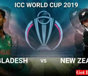 ICC World Cup 2019 - Match 9  Bangladesh Vs New Zealand, Match Prediction