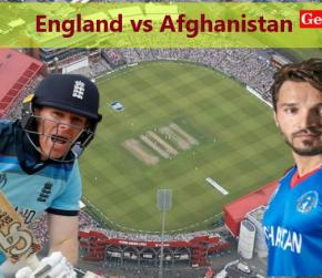 ICC World Cup 2019 - Match 24 England vs Afghanistan, Match Prediction and Tips