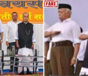 क्या प्रणब मुखर्जी ने भाजपा और संघ को 2019 के लिए ब्रह्मास्त्र दे दिया है?