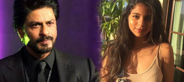 अपने पापा के दुश्मन के साथ प्यार करना चाहती हैं सुहाना खान, बोलीं- उसके साथ डेट पर जाऊंगी