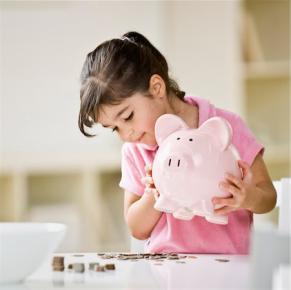 दोस्तों अगर आप रोजाना 349 Rs. सिर्फ 5 साल तक बचत करतें हैं तो आप ये सब फ़ायदे ले सकतें है :-