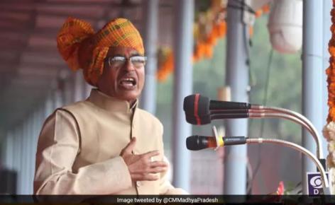Madhya Pradesh Launches