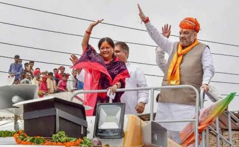 Vasundhara Raje's Cutouts Cost Over Rs. 20 Lakh, Says BJP Affidavit
